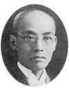江口親明 第11代校長