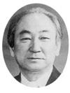 石井栄助 第25代校長