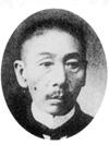 鈴木千代吉 第2代校長