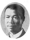 石原初太郎 第8代校長